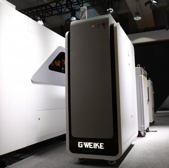 Box technologie laseru